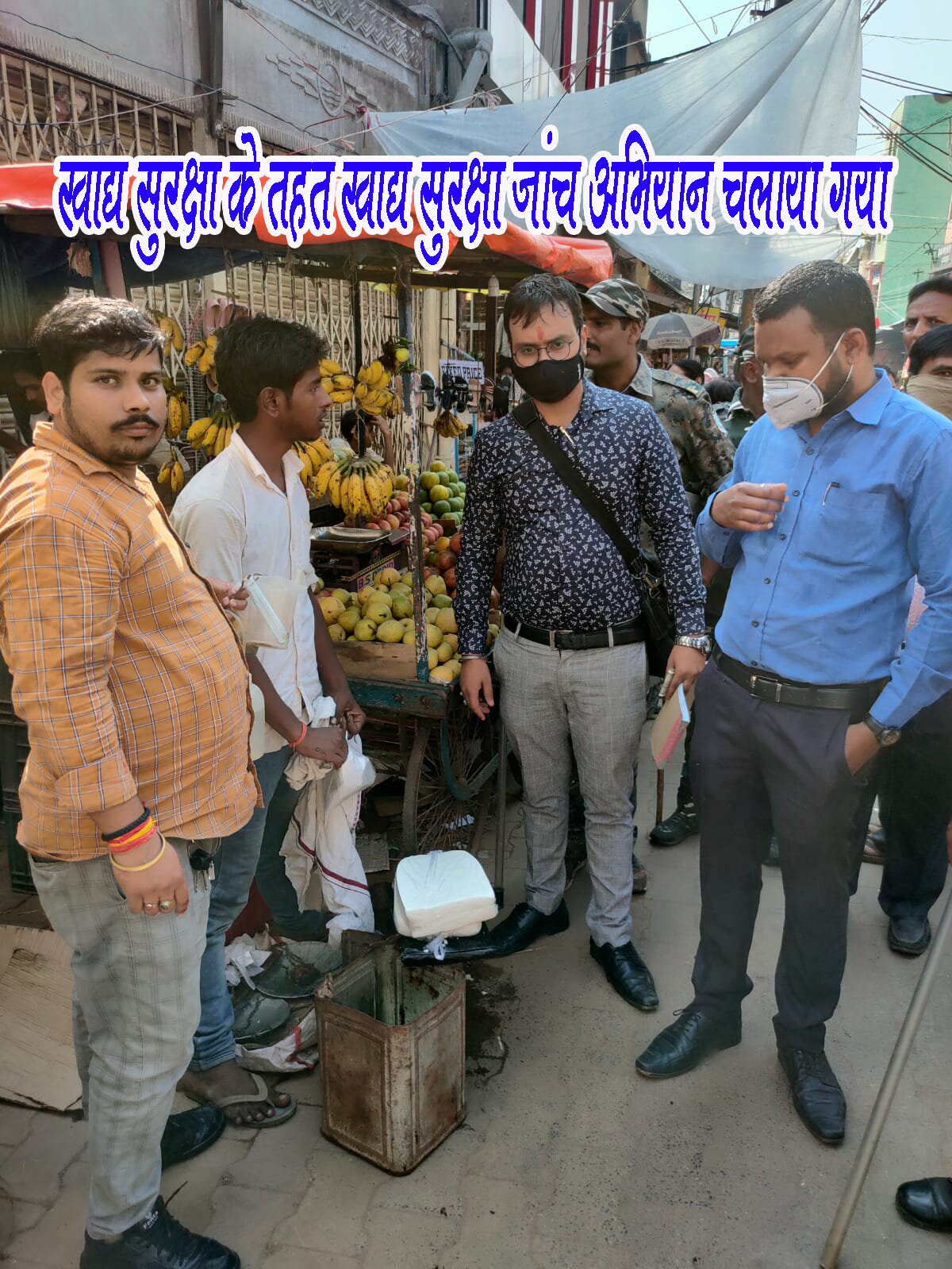 Food safety checkup campaign was launched under food security